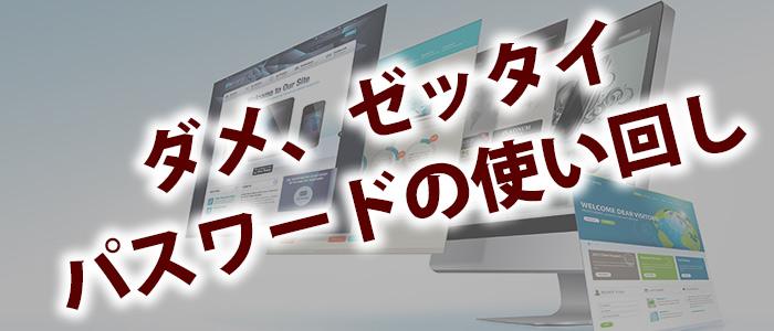 screen700.jpg