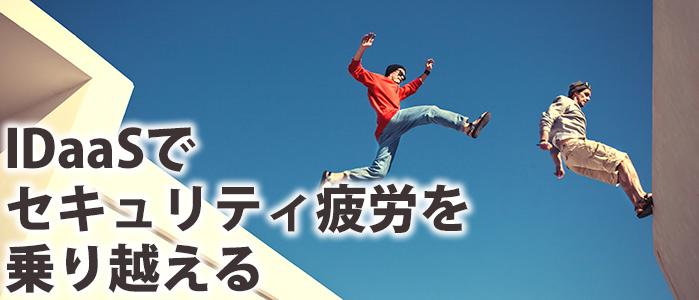 jump700.jpg