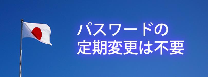 top_soumu.jpg