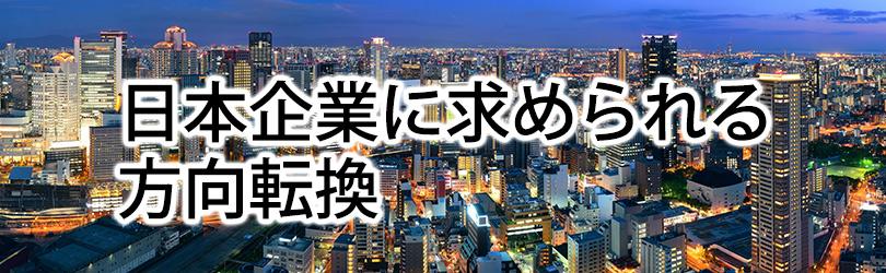 soumu_2.jpg