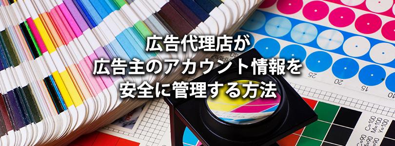 ad_top.jpg