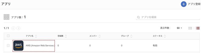 b1_app.PNG