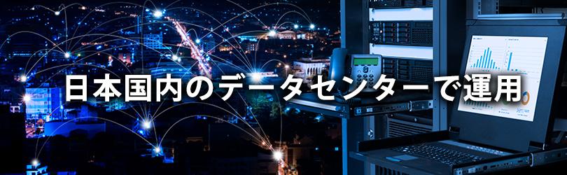trend_datacenter.jpg